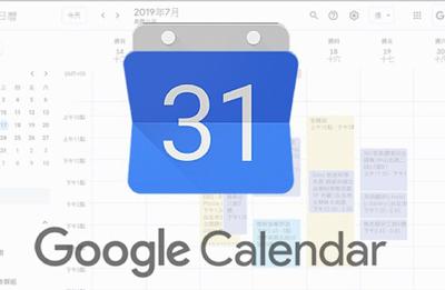 تقویم گوگل را فارسی کنید